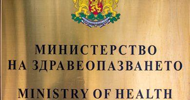 Здравният министър издаде заповед, с която въвежда противоепидемични мерки на територията на Р България