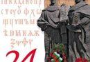 ПРОФ. АСЕН ЧИЛИНГИРОВ ЗА СВЕТИТЕ БРАТЯ КИРИЛ И МЕТОДИЙ